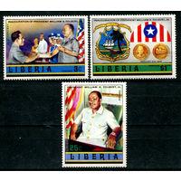 Либерия - 1976г. - Инаугурация Уильяма Толберта - полная серия, MNH [Mi 987-989] - 3 марки