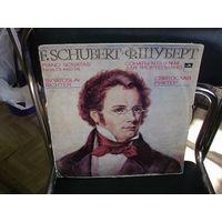 Ф. Шуберт. Сонаты 13 и 14 для фортепиано. Св. Рихтер.