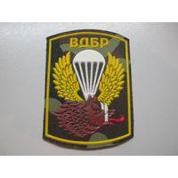 Шеврон воздушно-десантная бригада Россия