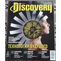 Журнал Discovery 9'2014