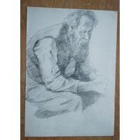 Крохалев Петр. Бородатый мужик. 20х28 см. Рисунок. Бумага. карандаш.