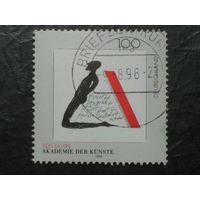 Германия ФРГ 1996 года 300-летие Академии изящных искусств в Берлине