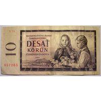 Чехословакия 10 крон 1960 VF+
