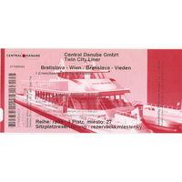 2 билета на проезд Братислава - Вена, Вена - Братислава, 2012 г.