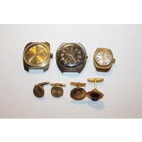 Позолоченные часы и запонки, времён СССР.