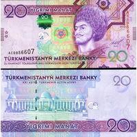 Туркменистан  20 манат   2012 год   UNC