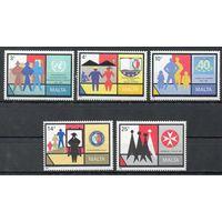 Декларации Мальта 1989 год чистая серия из 5 марок