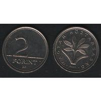Венгрия km693 2 форинта 2003 год (h02)