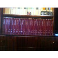 Большая Советская Энциклопедия  3 издание 30 томов + Ежегодник 1975 - 1981г. 7 томов