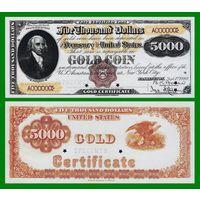 [КОПИЯ] США 5000 долларов 1882 г. Золотой сертификат (Образец).