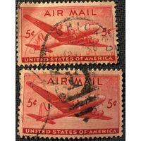 ЦІКАВІЦЬ АБМЕН! 1946 AIR MAIL 5 цэнтаў