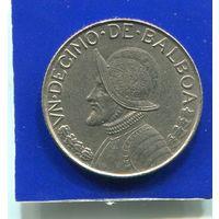 Панама 1/10 бальбоа 1966