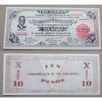 Филиппины - 10 песо - 1942 год - о.Негрос - UNC