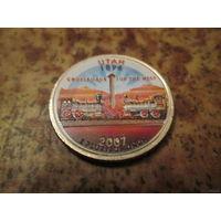 25 центов, цветной квотер США, штат Юта