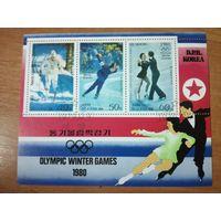 Корея 1979. Зимние Олимпийские игры. Блок марок.