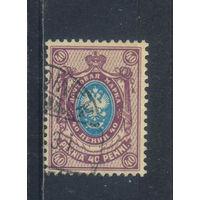 Россия Имп Великое княжество Финляндское 1911 Герб Стандарт #65A