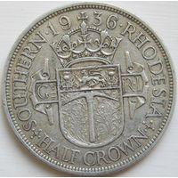 35 Южная Родезия пол кроны 1936 год, серебро*