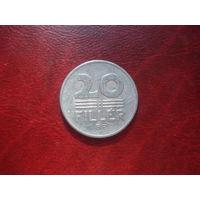 20 филлеров 1969 год Венгрия