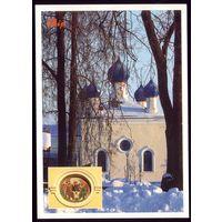 Мир Свято-Троицкая церковь