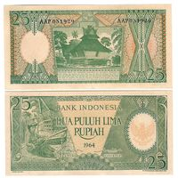 Индонезия 25 рупий образца 1964 года UNC p95