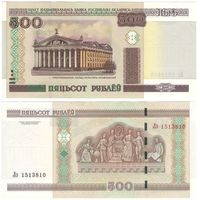 W: Беларусь 500 рублей 2000 / Лэ 1513810 / модификация 2011 года