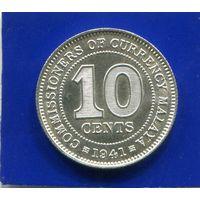 Малайя 10 центов 1941 , серебро , VF