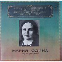 LP F. Schubert - Мария ЮДИНА (фортепиано) (1980)