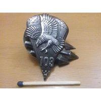 Знак 103-я Гвардейская ВДД (серебро) (ВДВ. Спецназ. Разведка)