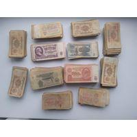 Сборный лот банкнот СССР 1417 ШТ