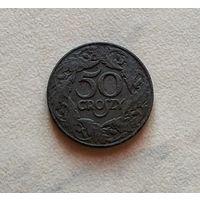 50 грош 1938 Не частая!!! Смотрите другие мои лоты