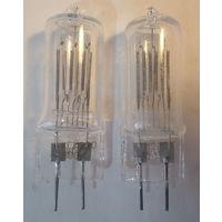 Лампа кварцевая КГМ-200-800-1