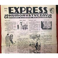 Express юмористический журнал до 1939 года