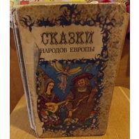 Книга- Сказки Европы