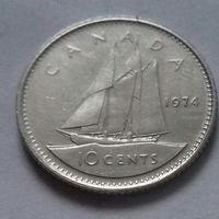 10 центов, Канада 1974 г.