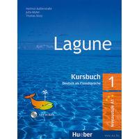 Пособия по немецкому языку для уровней А1 - А2 Lagune и Optimal + адаптированные аудиокниги
