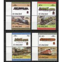 Локомотивы Сент-Винсент 1986 год серия из 8 марок в сцепках