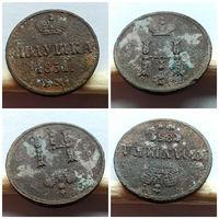 Полушка 1851 года ЕМ!!! Нормальное состояние!!! 100% оригинал!!! С 1 рубля!!!