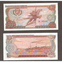 Банкнота Северная Корея 10 вон 1978 AU-UNC