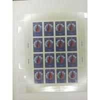 1978 год малый лист марок С Новым 1979 годом !! с 1 руб! ПРОДАЖА КОЛЛЕКЦИИ!
