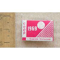 Значок Волейбол г. Каменск-Уральский 1969 год
