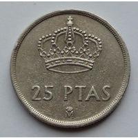 Испания 25 песет. 1982