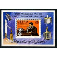 Либерия - 1976г. - 100-летие изобретения телефона - полная серия, MNH [Mi bl. 81] - 1 блок