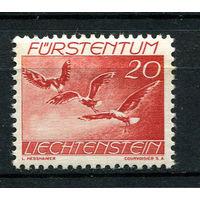 Лихтенштейн - 1939 - Птицы. Серебристая чайка - [Mi.175] - 1 марка. MH.  (Лот 41N)