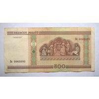 500 рублей серия Бв