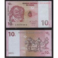 Распродажа коллекции. Демократическая Республика Конго. 10 сантимов 1997 года (P-82a - 1997 Issue)