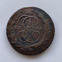 5 копеек 1766. ММ. Московский МД. Екатерина II