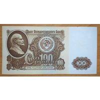 100 рублей 1961 года - UNC с мелким дефектом