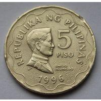 Филиппины 5 писо, 1996 г.