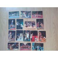 Открытки из СССР. Советский цирк 1975 год. Звери в цирке. Комплект открыток 15 шт.