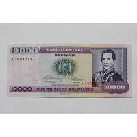 Боливия, 10000 песо боливиано 1984 год, UNC